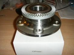 5 Gultni OP080