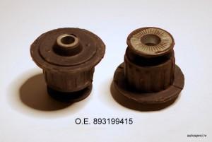 Motora spilvens 893199415
