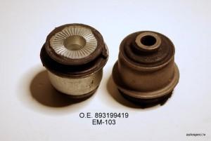 Motora spilvens tilta sija prieksejais 893199419 EM103