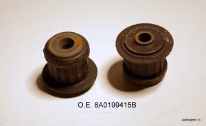 Motora spilvens prieksejais 8A0199415B
