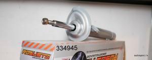 Amortizatori E46 prieksejais.lab gazes Robusto R02-4462G KYB 334945 334939