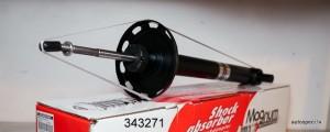 Amortizatori audi A4 1995-01.g aizmugurejais gazes Magnum AGA037MT KYB 343271