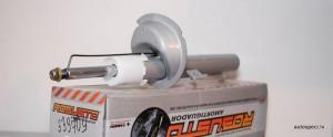 Amortizators Ford Focus 1998-05.g prieksejais.lab gazes Robusto R06-4042G KYB 333709