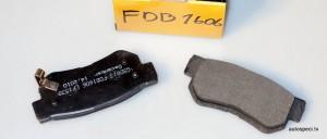 Bremzu kluci aizmugurejie BRP FDB1606