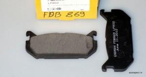 Bremzu kluci BRP FDB869 LP802