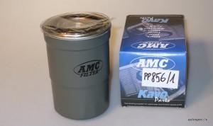 Degvielas filtrs AMC PP856-1