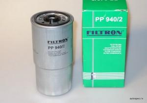 Degvielas filtrs FILTRON PP940-2