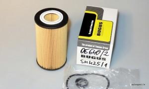 Ellas filtrs BUGUS SH425-1 OE640-2