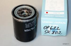 Ellas filtrs UNION JAPAN C-491 SK802 OP622