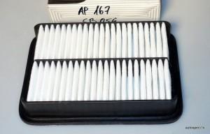 Gaisa filtrs Bugus Q-AR119PM-J SB056 AP167