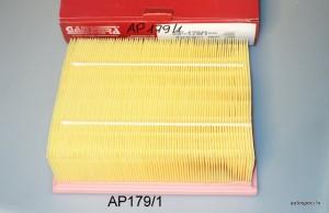 Gaisa filtrs Gambera KF-179-1 AP179-1