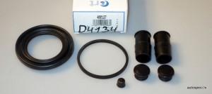 Remkomplekts bremzu suportam ERT 400127 D4134