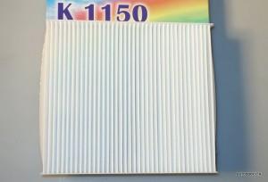 Salona filtrs Filtron K1150