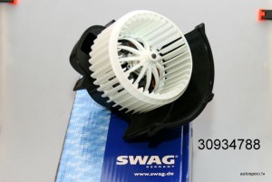 Salona ventilators Swag 30934788