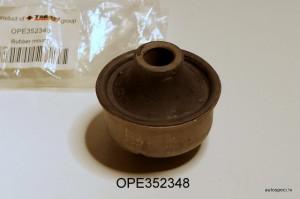 Sviras bukse sailentbloks prieksejais apaksejais aizmugurejais Timmen OPE352348