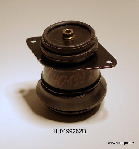 dzineja spilvens 1H0199262B