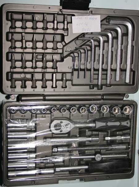 instrumenti z-044 2