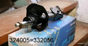 Amortizatori KYB 324005=332056 GPD Nissan