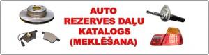 AUTO REZERVES DAĻAS